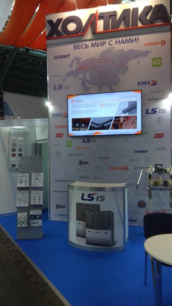 Продукция LSIS была представлена на выставке ENERGY EXPO 2019 в Минске