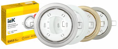 Встраиваемые светильники для ламп с цоколем GX53 от IEK