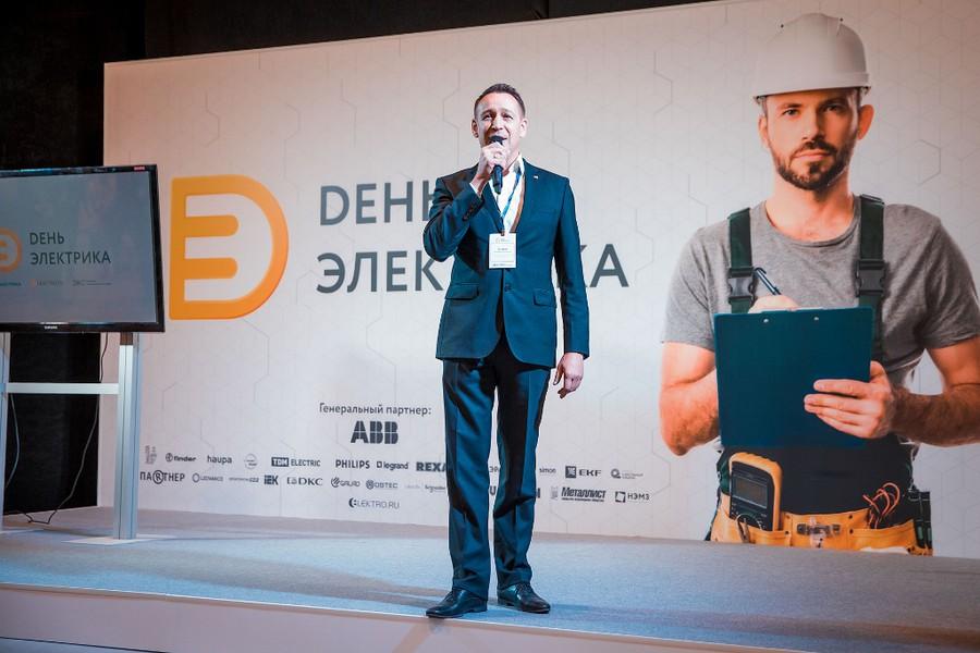 Глазунов Владимир Викторович