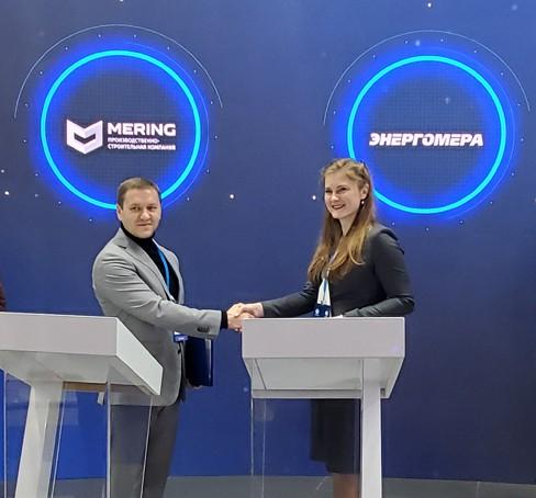 Соглашение о сотрудничестве АО «Энергомера» и «Меринг Инжиринг»