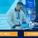 «День клиента ЭТМ» прошел в Омске и Красноярске