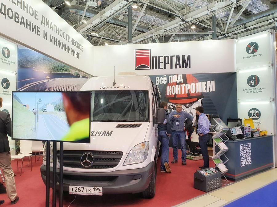 «Пергам» принимает участие в выставке «Электрические сети» на ВДНХ