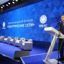 «Изолятор» принял участие в работе Международного форума «Электрические сети» в Москве