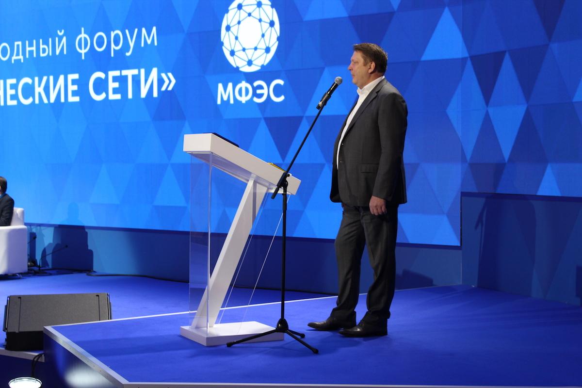 Андрей Майоров выступил на конференции «Релейная защита иавтоматизация энергосистем»