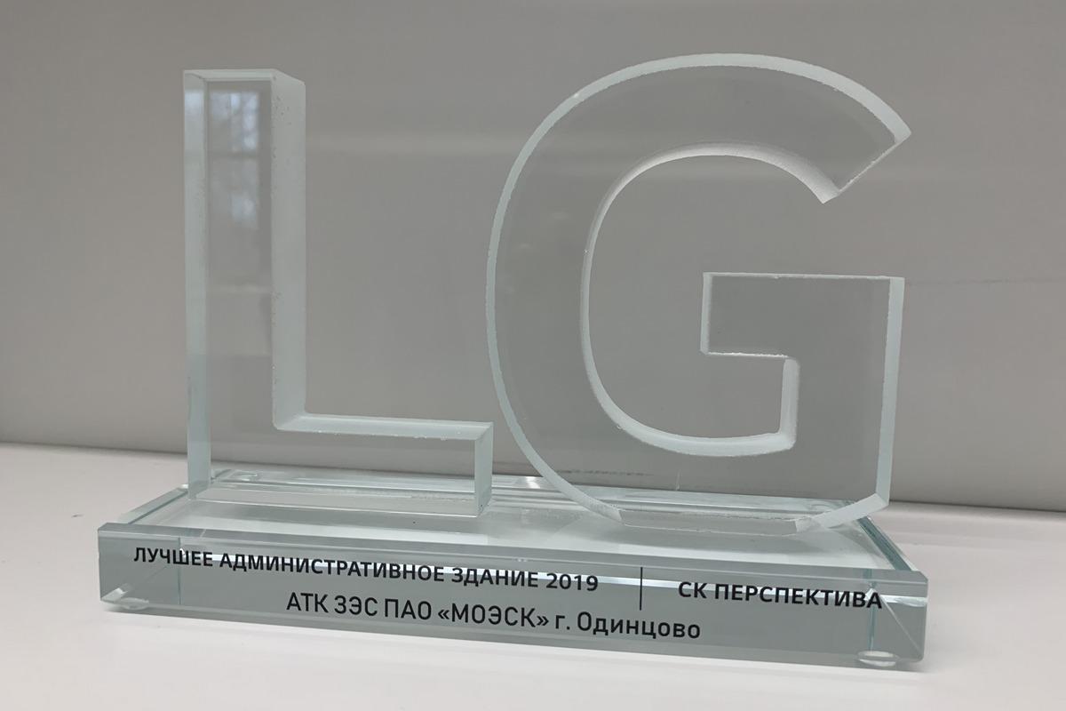 Новое здание компании «Россети Московский регион» получило премию Air Solution Awards