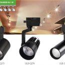 Uniel представляет новинки в серии трековых LED-светильников ULB: Q274, Q275 и Q276